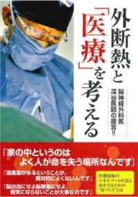 sc_book.jpg